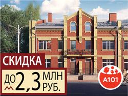 Поселок таунхаусы «Вяземское» Самый близкий к Москве